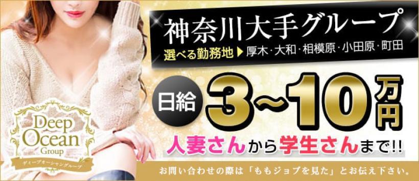 女々艶 新横浜店