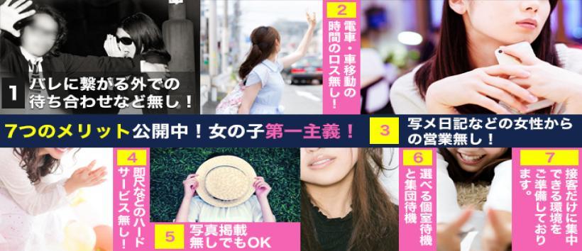 HILLS東京の求人