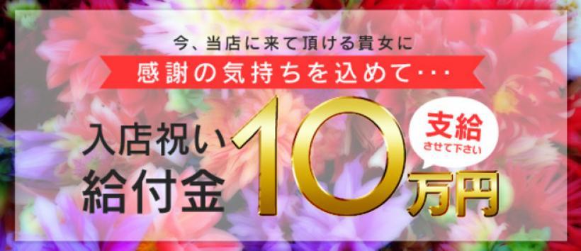 ANesthe(アネステ)十三店の求人