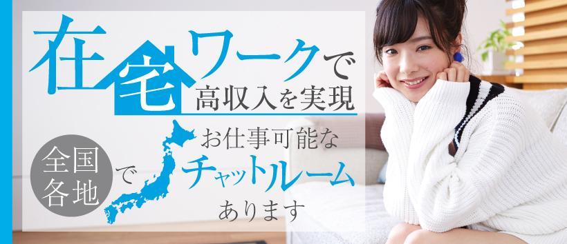 株式会社エヌケーツー