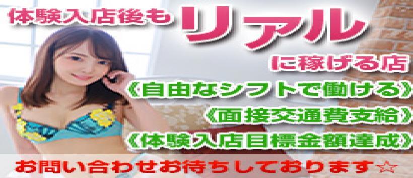 渋谷エオスの求人