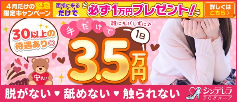 五反田ハートショコラ