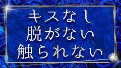 五反田アンジェリーク 東口店