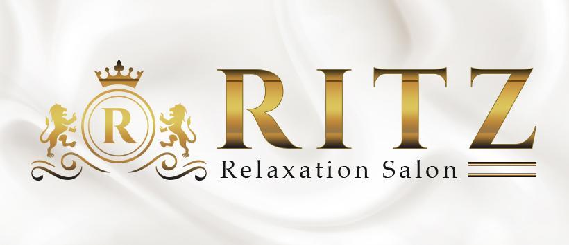 Relaxation Salon RITZ(リラクゼーションサロンリッツ)の求人