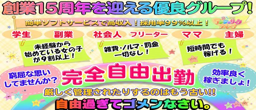 新横浜Ring4Cの求人
