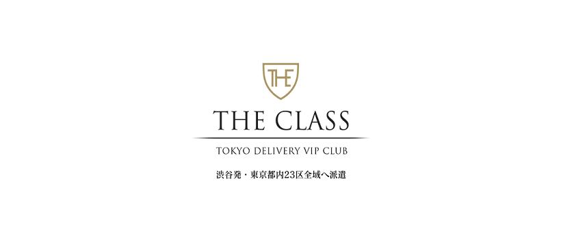 The Classの求人